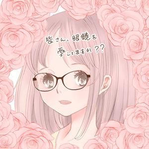 めがねプロフ2.jpg